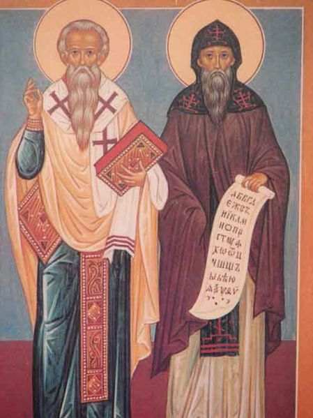 Sts. Cyril and Methodius, distinguished Byzantine missionaries of the 9th c., brought Christianity to the Slavs.